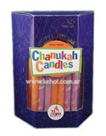 Velas de Jánuca Happy Chanukah