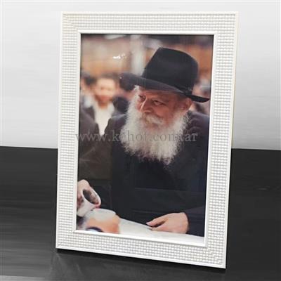 Cuadro Rebe de Lubavitch 20x30 Cm.- Marco Simil Ratán-Kehot - Libros ...